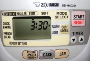 Zojirushi BB-HAC10 LCD display