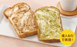 Panasonic SD-BMT1000 marble bread